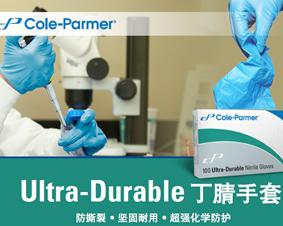 Cole-Parmer 新款产品系列